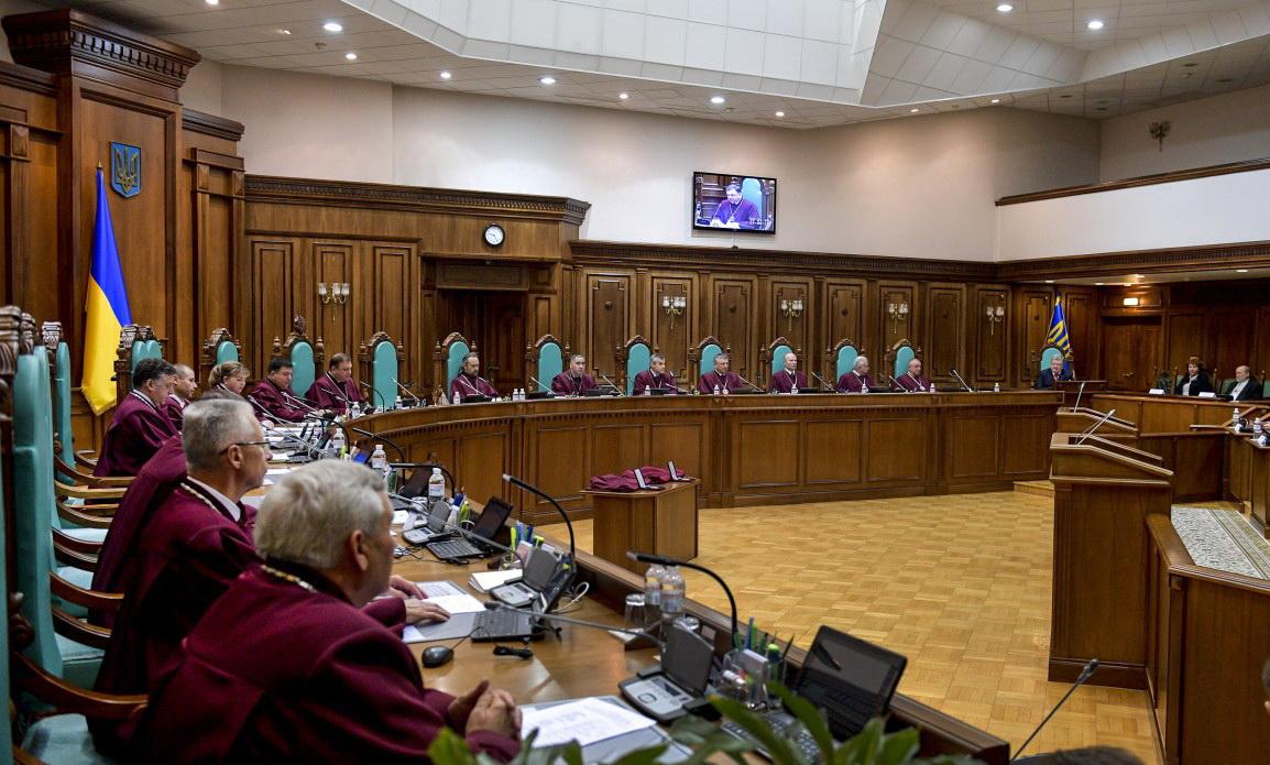 Конституційний суд визвав неконституційним створення НКРЕКП