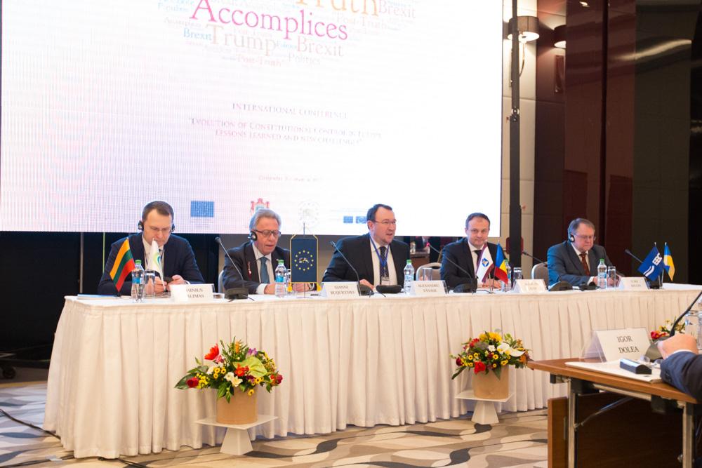 Делегация конституционного суда украины приняла участие в международной конференции эволюция конституционного