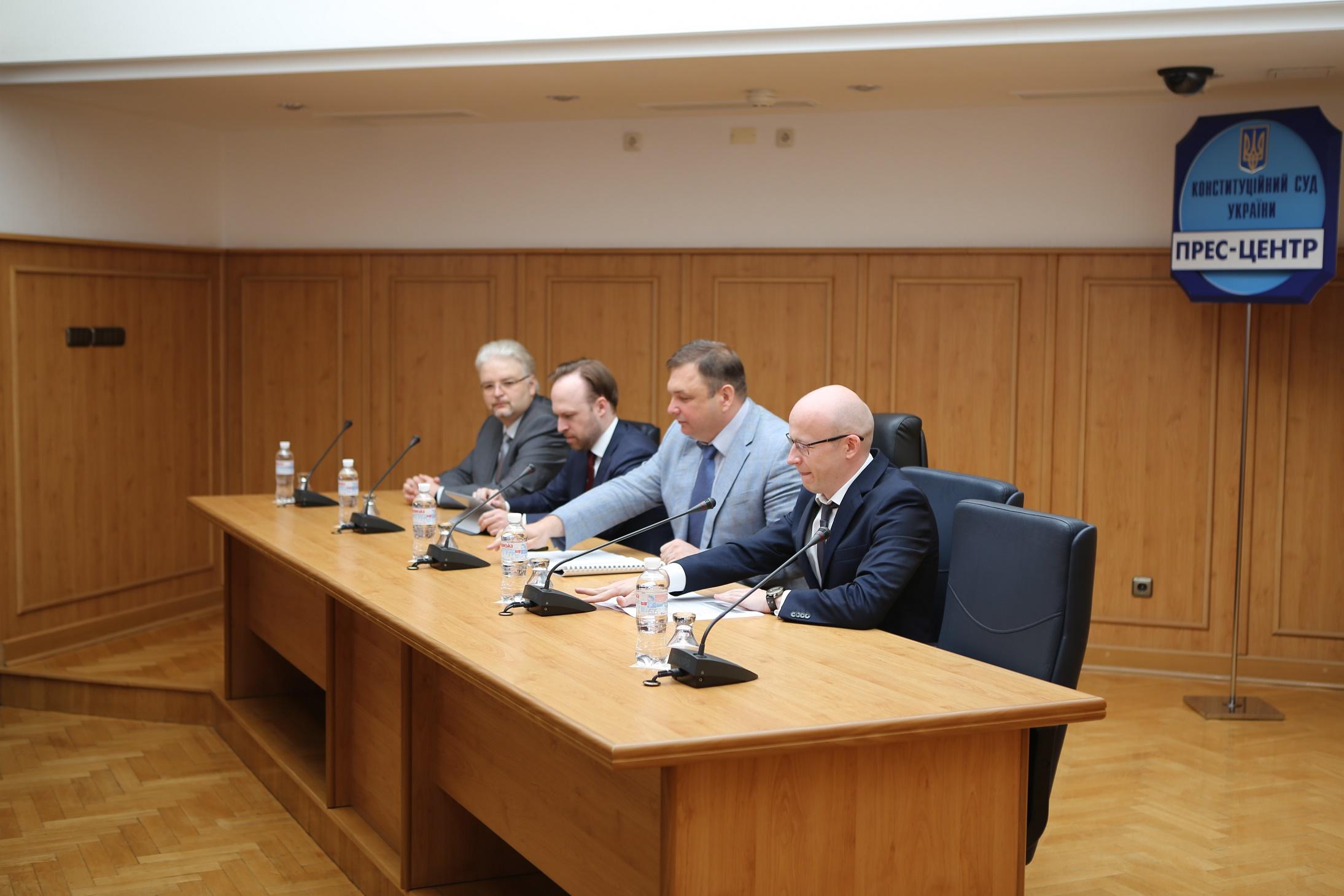 Во время второго заседания участники обсудили вопросы взаимоотношений судов