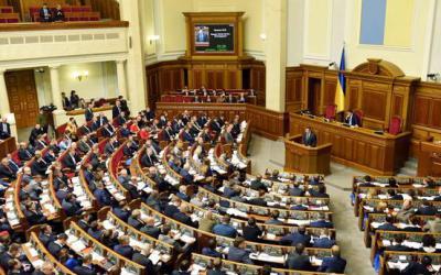 3 червня 2019 року до КСУ надійшло конституційне подання 47 народних депутатів України.
